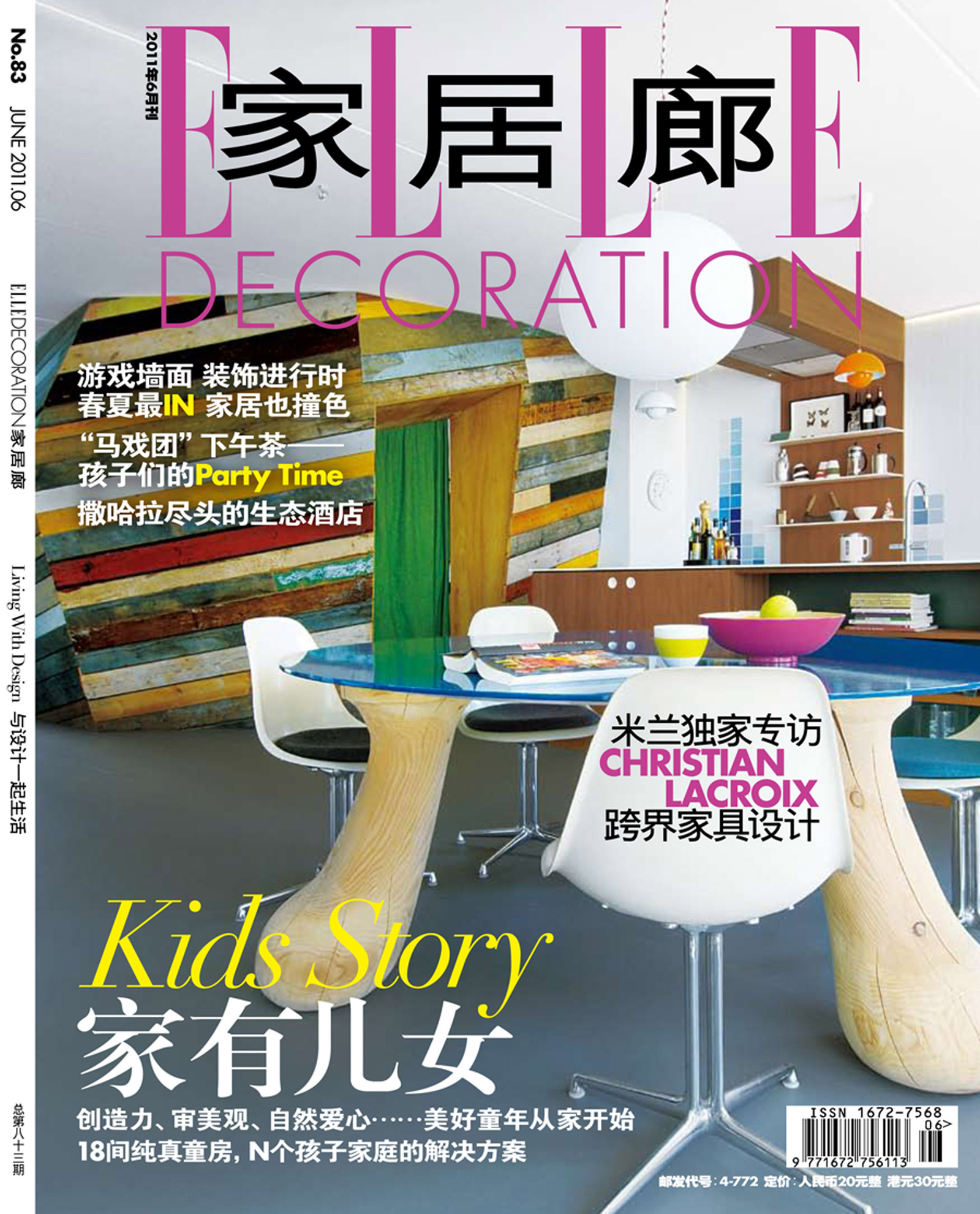 ELLE DECOR CHINA