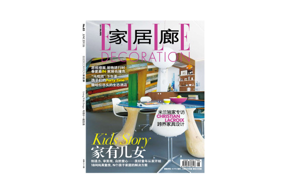 Elle-Decor-China-cover