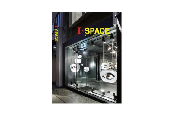 ISPACE2 Shop
